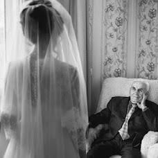 Wedding photographer Vyacheslav Krupin (Kru-S). Photo of 29.10.2017
