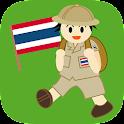 タイ探検隊 icon