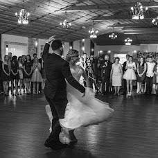 Wedding photographer Tomasz Cichoń (tomaszcichon). Photo of 21.05.2018
