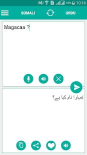 Somali Urdu Translator - náhled