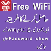 Wifi Password Free Show Urdu