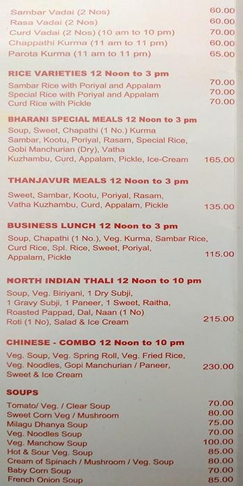 Bharani Veg menu 6