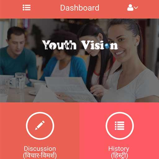 Chhattisgarh Youth Vision