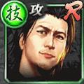 秋山駿(R)