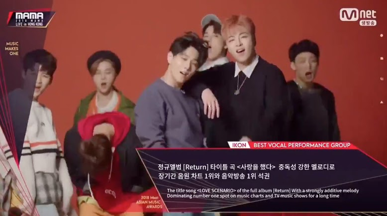2018 mama ikon best vocal