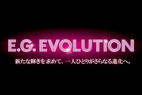 E.G. EVOLUTION