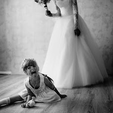 Wedding photographer Konstantin Martirosov (mantery). Photo of 08.08.2016