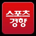 스포츠경향 icon