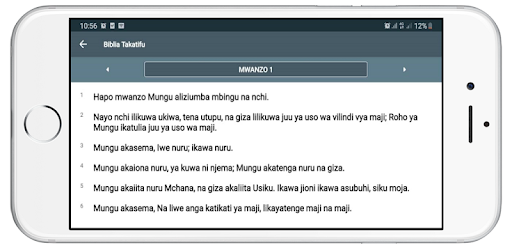 Biblia Takatifu Swahili Offline Bible Apps On Google Play