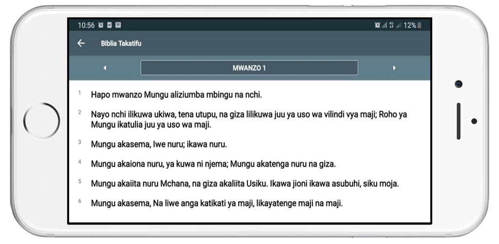 Biblia Takatifu Swahili Offline Bible 1 0 2 Apk Download Com Bibliatakatifu Swahilibible Apk Free