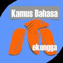 Kamus Mekongga icon