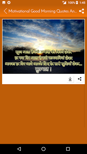 Download Motivational Good Morning Images In Hindi Google Play