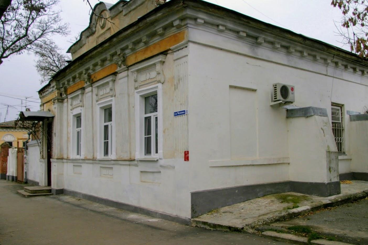 https://sites.google.com/site/istoriceskijtaganrog/cehova-ulica/dom-80