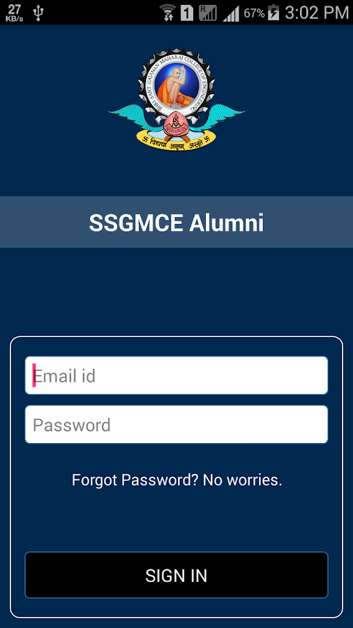 SSGMCE Alumni- screenshot
