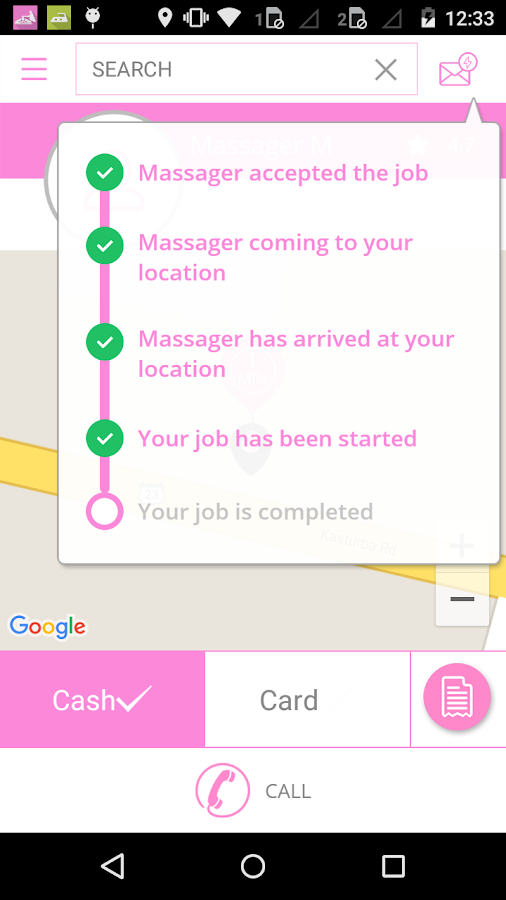 Massager on demand- screenshot