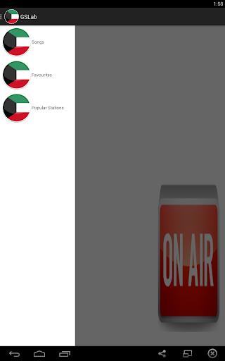 Kuwait Radio Songs