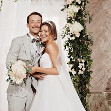 Wedding photographer Andrey Vayman (andrewV). Photo of 18.01.2019