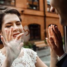 Fotógrafo de bodas Sergey Rzhevskiy (Photorobot). Foto del 05.05.2017