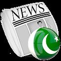 Pakistan News پاکستان icon