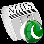 Pakistan News پاکستان