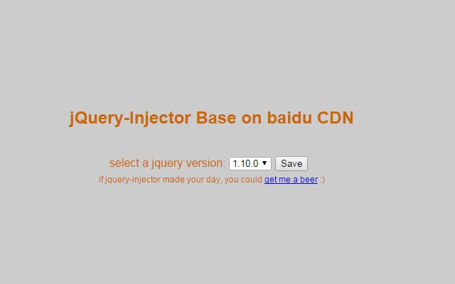 jQuery-Injector