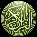 Quran French Translation MP3 icon