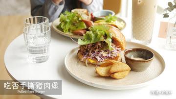 吃否.吃否 Cheerful Crew Cafe & Eatery