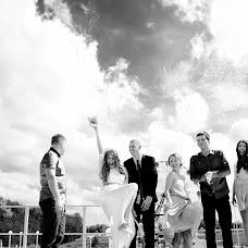 Wedding photographer Elena Artamonova (Ersaniel). Photo of 30.08.2016
