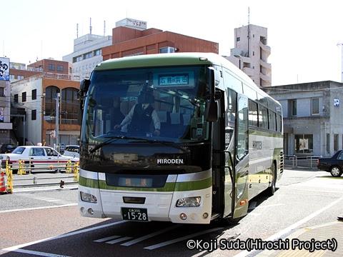 広島電鉄「いさりび号」 1528 浜田駅前到着