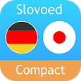 German <> Japanese Dictionary Slovoed Compact