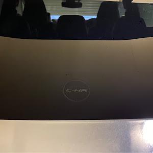 C-HR NGX50 S-LEDのカスタム事例画像 ACEさんの2020年02月12日23:14の投稿