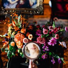 Wedding photographer Katya Romanova (katysya). Photo of 09.01.2019
