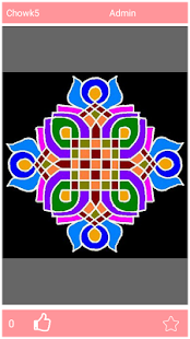 Latest Rangoli Designs Mod