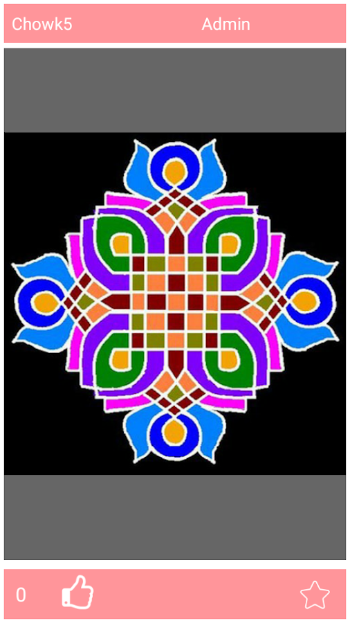 Latest Rangoli Designs- screenshot