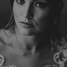 Wedding photographer Dariusz Wawszczyk (DariuszWawszczy). Photo of 29.05.2018