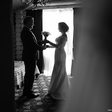 Свадебный фотограф Анастасия Золкина (AZolkina). Фотография от 24.07.2017