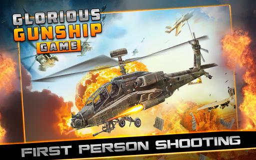 恆盛武裝直升機遊戲