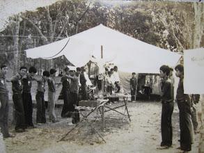Photo: Đoàn Nông Gia Tương Lai Đất Nâu (NLSBD) cắm trại tại Gò Đậu 1974