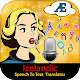 Icelandic Speech To Text Translator Download for PC Windows 10/8/7