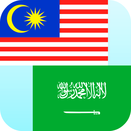 Malay Arabi.. file APK for Gaming PC/PS3/PS4 Smart TV
