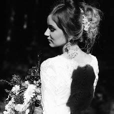 Wedding photographer Polina Mishurinskaya (Lina123). Photo of 06.12.2016