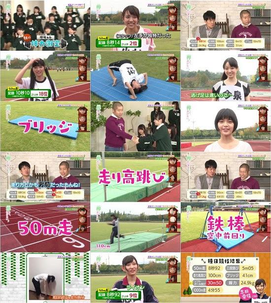 (TV-Variety)(720p) 欅坂46 – 欅って、書けない? Keyakitte,Kakenai? ep07 151115