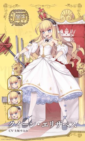 女王さまの舞踏会