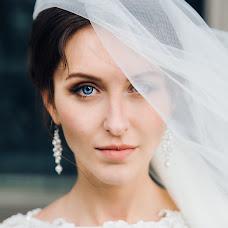 Bryllupsfotograf Anna Evgrafova (FishFoto). Bilde av 10.07.2017