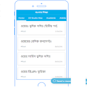 Free Training in Bengali