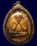 คัดสวย !! ปิดตาจัมโบ้ หลวงปู่โต๊ะ วัดประดู่ฉิมพลี ออกวัดศาลาครืน ฝังตะกรุด (7)