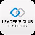 리더스클럽 icon