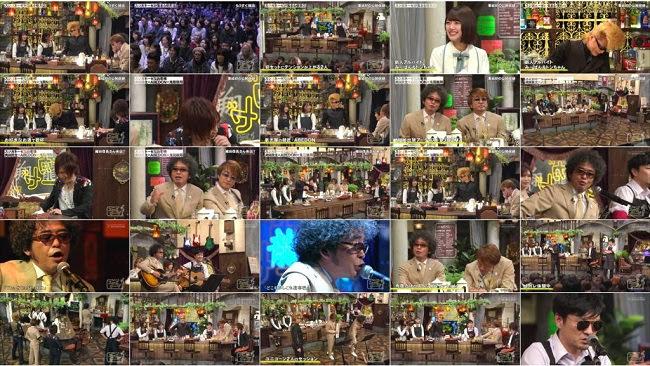 190403 (720p) 深夜喫茶スジガネーゼ~春のファン祭り~<90分完全版>