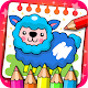 Coloring & Learn Animals - Kids Games APK