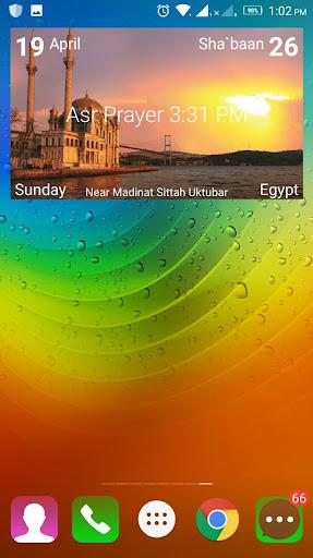Prayer Times - Azan , Azkar , Qibla & Weather screenshots 8